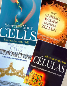 cell-book-collage